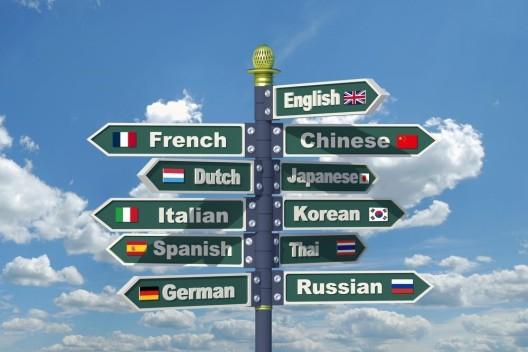 Schweizer Sprachenstreit: Welche Sprache ist die wichtigste?
