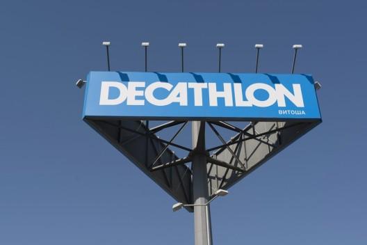 Decathlon eröffnet ersten Laden in der Schweiz