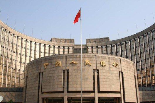 People's Bank of China (Bild: © Gang Liu - shutterstock.com)