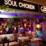 Soul Chicken: Das Luzerner Poulet-Restaurant für die Seele